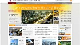 深圳市规划国土发展研究中心